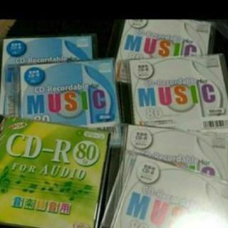 未開封 CD-R 7枚