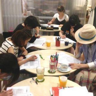 10/19(木) TOEIC スコアアップ講座!リーディングハ...