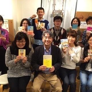 10/21(土) 海外・語学・旅行・本好き読書会