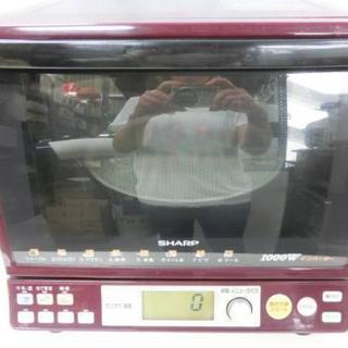 SHARP インバーター電子レンジ オーブン グリル
