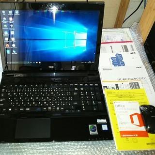 美品 LaVie改⑮ Core i7 SSD+HDDハイブリッド ...