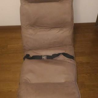 リクライニング機能付き 座椅子 10/8の日曜日であれば配送可能