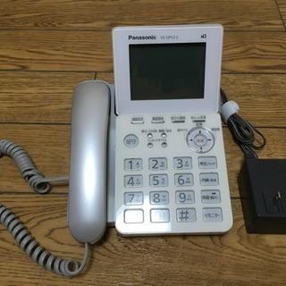 パナソニック 電話機 親機のみ VE-GP53-S