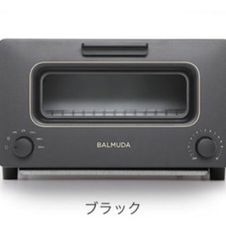 【新品、未開封】バルミューダトースター