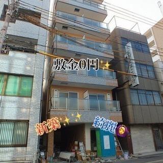 敷金0円🙆 新築綺麗な1K物件✨