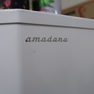 デザイナーズ冷蔵庫 amadana アマダナ 256リットル