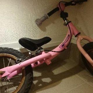 ジャンク キッズ自転車 バランスバイク ストライダー