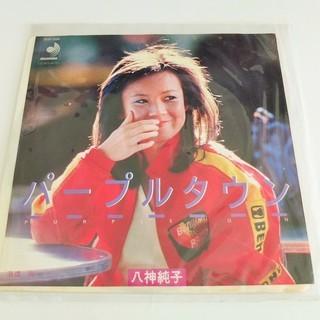 ☆EP八神純子 パープルタウン 漂流 ディスコメイトレコード【名...