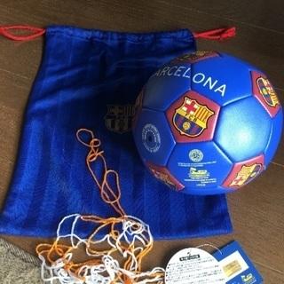 FC BARACELONA サッカーボールセット