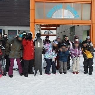 スノーボード・スキーメンバー募集