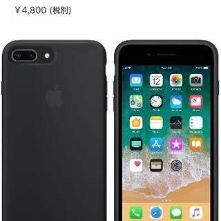 iPhone7plus純正1000円
