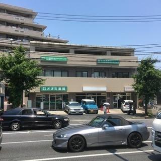 急募!!【新規オープン!港南区清水橋店】コインランドリースタッフ