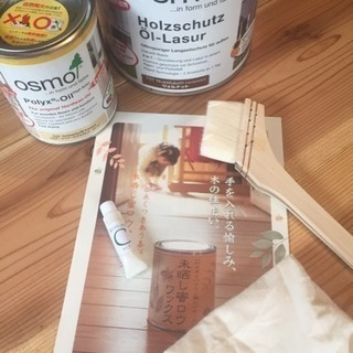 住宅DIY講座 「塗料の塗り方教室」 10月7日(土)➡再順延!...