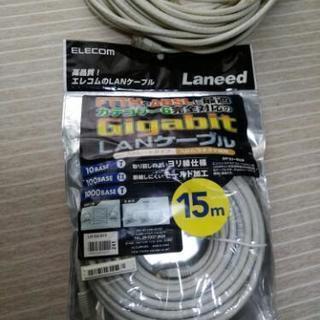 LANケーブル、15メートル新品プラス15メートル