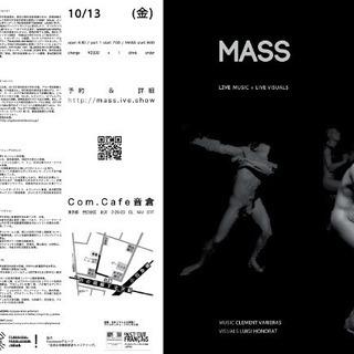 MASS〜音楽と映像のパフォーマンス〜