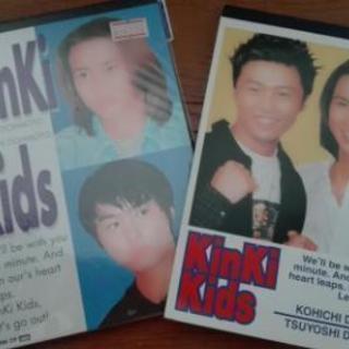 懐かしい☆KinKi Kids!!