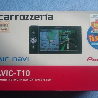 パイオニア Carrozzeria AVIC-T10 中古品