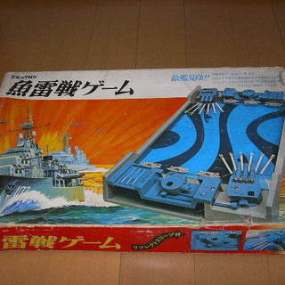 【 レトロ 】 魚雷戦ゲーム エポック社