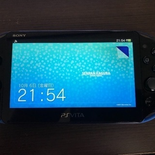 【超美品】 【microSD 8GB2枚 ゲームソフト8本付】PS...