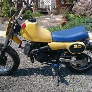 スズキ JR50