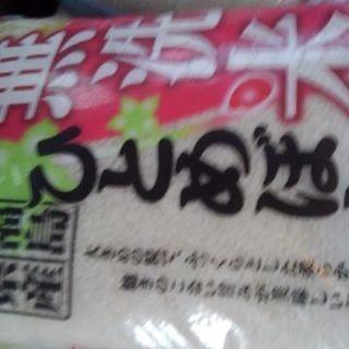 値下げします‼️ お米 無洗米2袋有ります