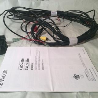 KENWOOD CMOS-210 スタンダードリアビューカメラ