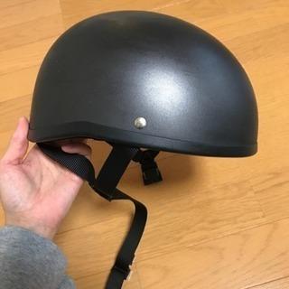 ヘルメット 中古