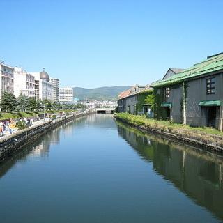 【正社員募集!】北海道小樽市で配達のお仕事してみませんか?7時半~...