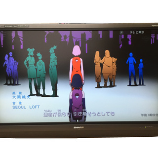 【40インチ スタンド欠品】40V型液晶テレビ シャープ 液晶ア...