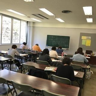 鎌ヶ谷市「韓国語教室」