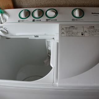 2槽式洗濯機譲ります。