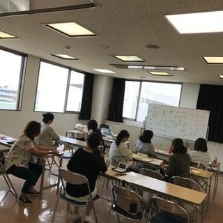 船橋市「韓国語教室」