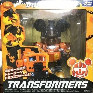 【Disney】レア ディズニー トランスフォーマー ハロウィン