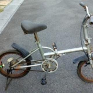 【ジャンク品】折りたたみ自転車