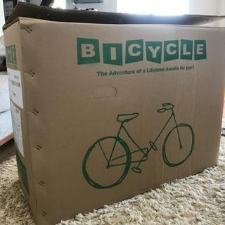 ☆新品未使用☆折りたたみ自転車 20インチ 黒 SoftBank