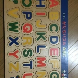 木製の知育玩具