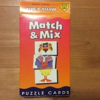 School zone Match & Mix パズルカード 54枚