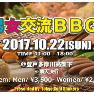 【10/22(日)】登戸『手ぶらBBQ』男女参加者募集🎵🎵(⌒0⌒...