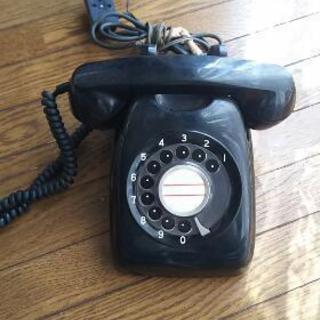 古い電話機 ダイヤル式 レトロ