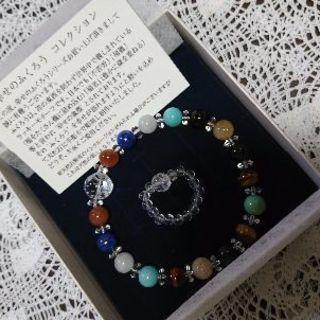 💎 幸せのふくろう✨コレクション✨全て天然石です🌻1000円お値...