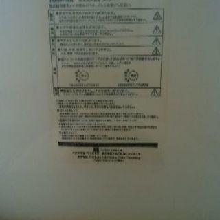 東芝 洗浄便座 SCS-TL1 中古美品 15年製 本体のみ