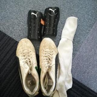 サッカーシューズ、靴下、など