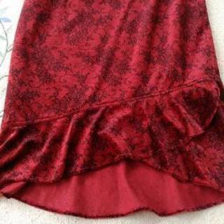 スカート61cm