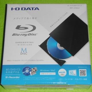 アイオーデータ ポータブルBDドライブ BRP-UT6SLK ブルーレイ