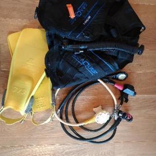 【ダイビングセット】 レギュレータ、BCD、フィンセット