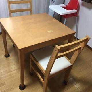 テーブル 3点セット
