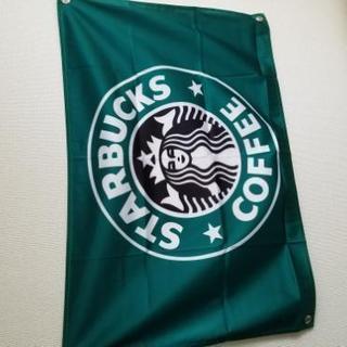 スタバの旗?