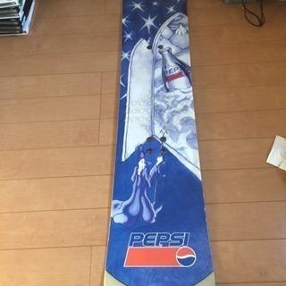 ペプシのスノーボード