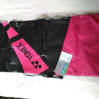 ヨネックス YONEX ラケットケース 新品 BAG1491 マゼンタ