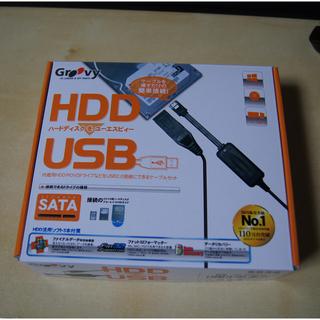 GROOVY HDDUSB SATA WINDOWS10対応